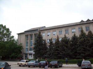 Primaria Criuleni