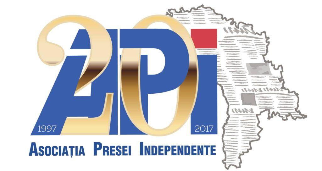 Logo PI 20