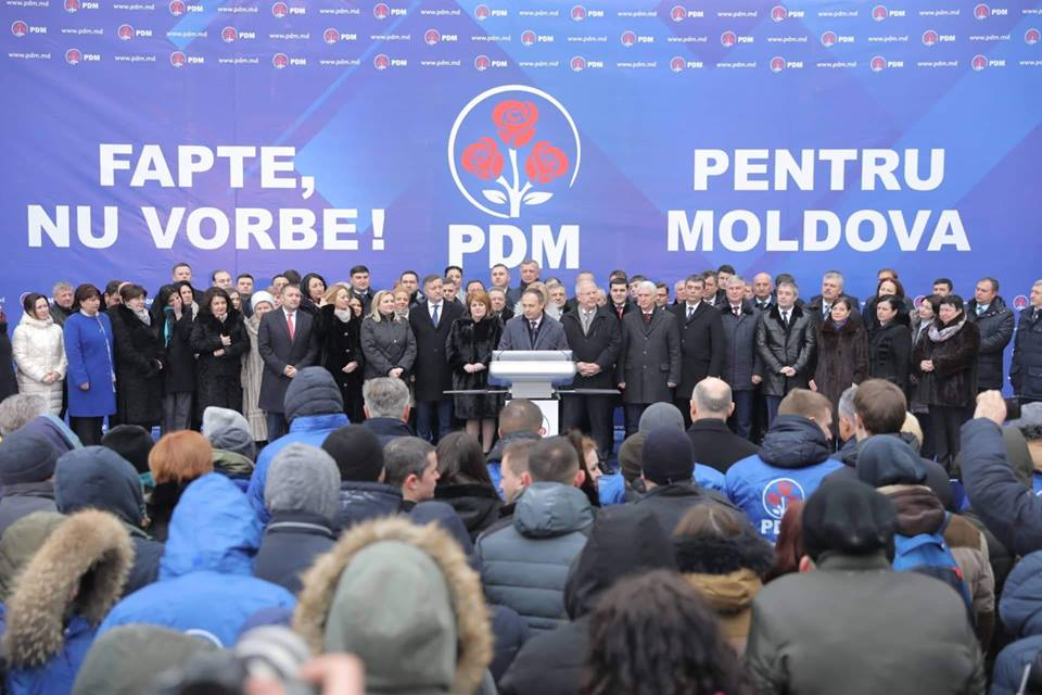 lansarea PDM