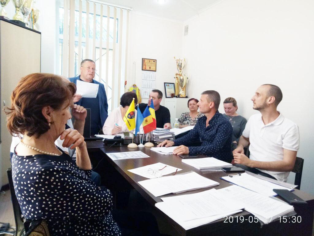 Sloboyia D consiliu