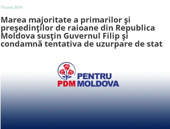 captura PDM