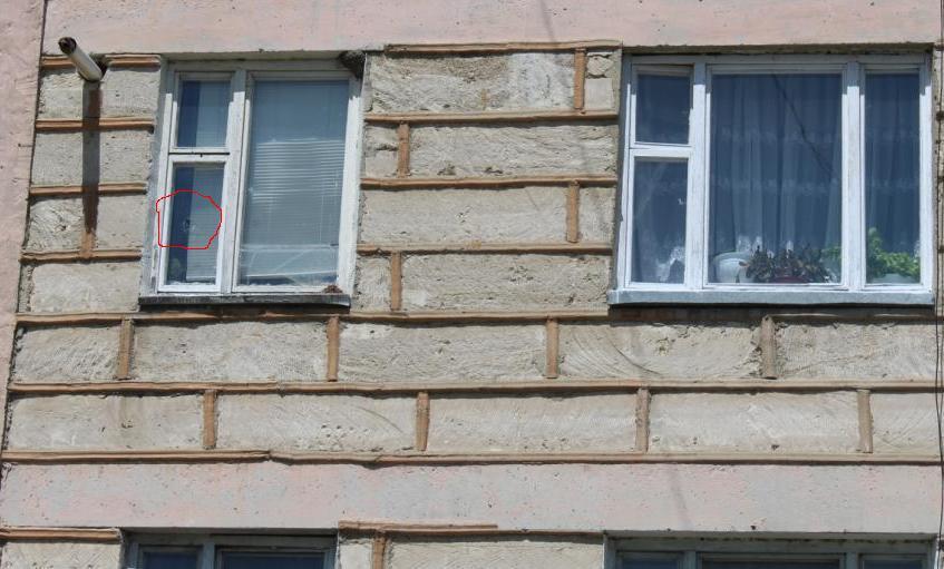 Gauga geam