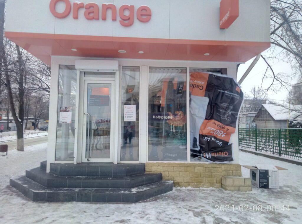 Orange spart